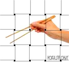chopsticks_123