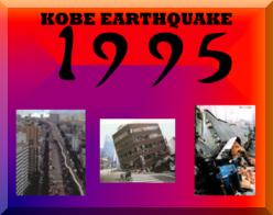 kobe_1995